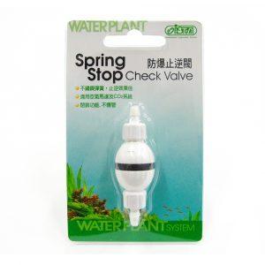 ista spring co2 check valve